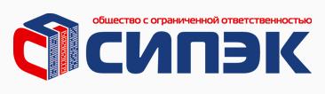 ООО «СИПЭК»